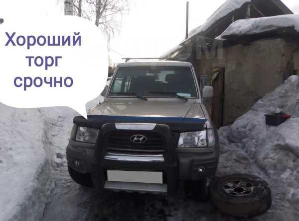 Hyundai Galloper, 2001 год, 235 000 руб.