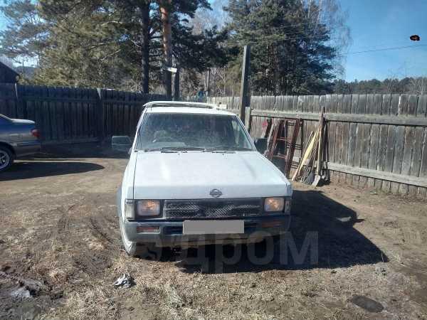 Nissan Datsun, 1993 год, 150 000 руб.