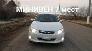 Омск Exiga 2011