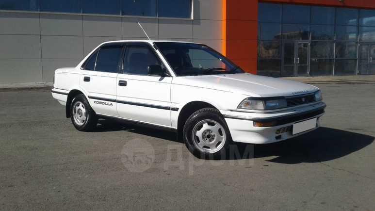 Toyota Corolla, 1990 год, 145 000 руб.