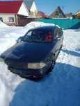 Toyota Camry, 1992 год, 57 000 руб.