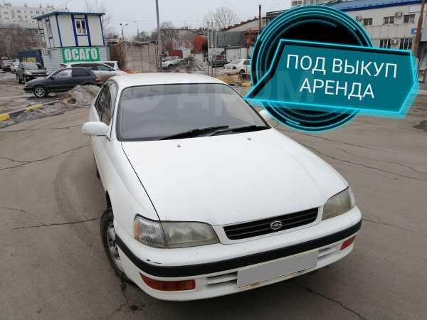 Toyota Corona, 1995 год, 177 000 руб.