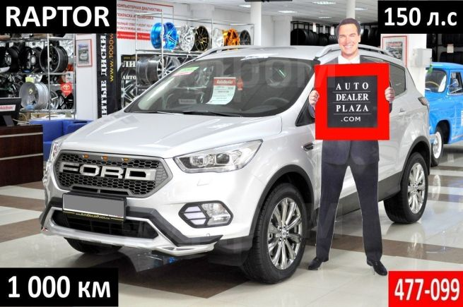 Ford Kuga, 2018 год, 1 549 000 руб.