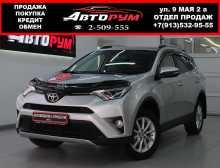 Красноярск Toyota RAV4 2017