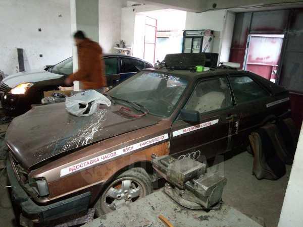 Audi 90, 1983 год, 25 000 руб.