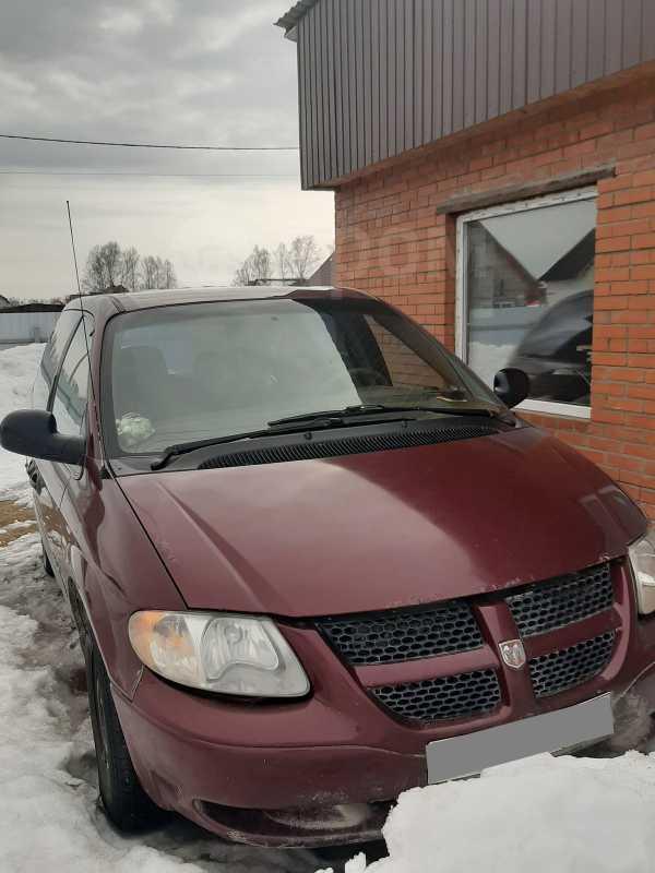 Dodge Caravan, 2001 год, 200 000 руб.