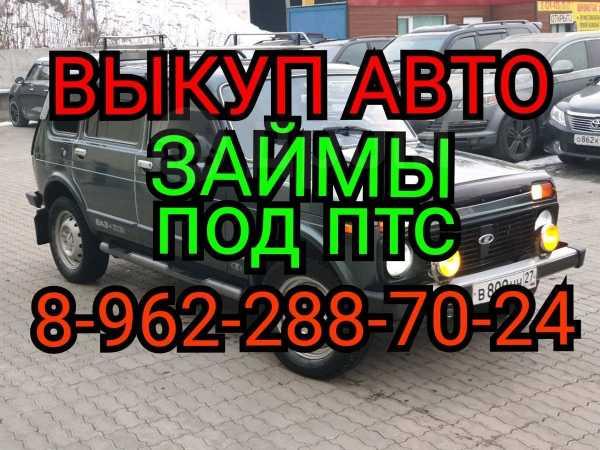 Лада 4x4 2131 Нива, 2012 год, 345 000 руб.