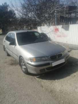 Новороссийск 400 1997