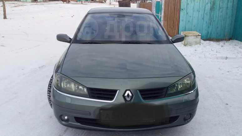 Renault Laguna, 2006 год, 295 000 руб.