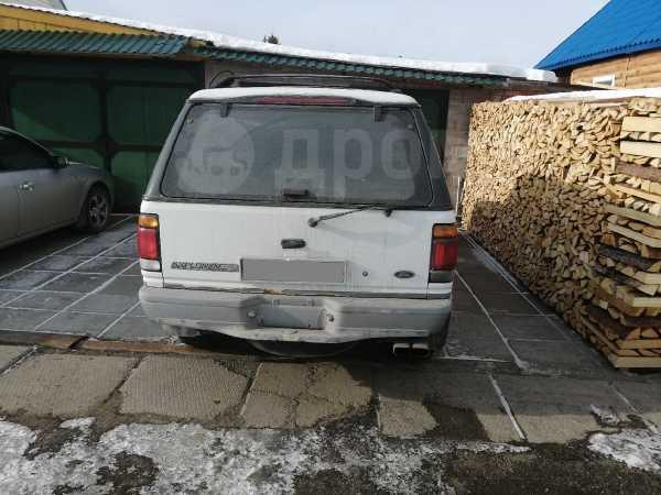 Ford Explorer, 1996 год, 210 000 руб.