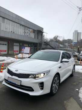 Владивосток Optima 2017