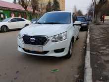 Звенигород on-DO 2015