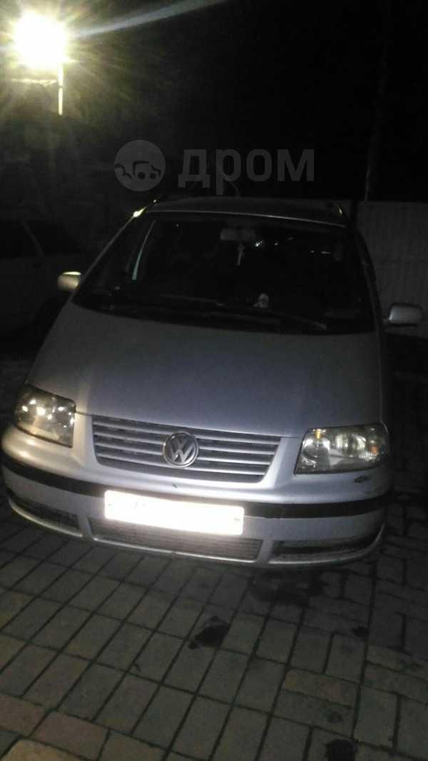 Volkswagen Sharan, 2002 год, 320 000 руб.