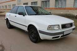 Нижний Новгород 80 1993