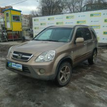 Самара CR-V 2005