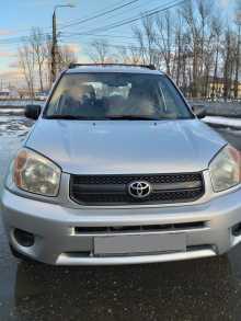 Ярославль RAV4 2005
