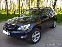 Кострома RX330 2005