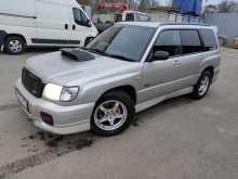 Серпухов Forester 2000