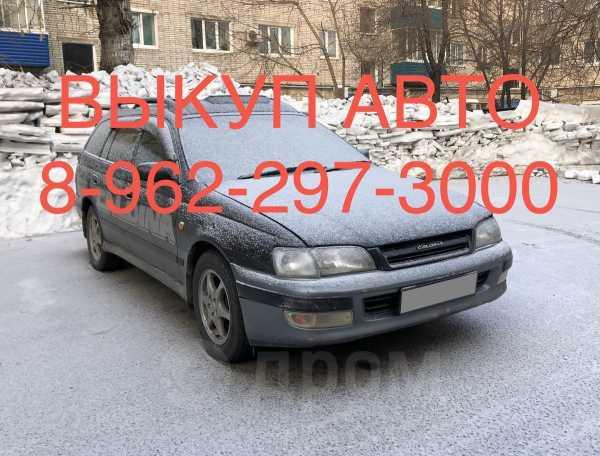 Toyota Caldina, 1996 год, 178 000 руб.