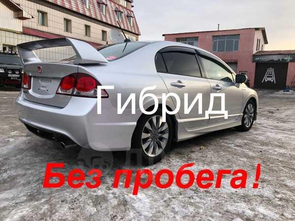 Honda Civic, 2009 год, 638 000 руб.