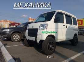 Хабаровск Hijet 2015
