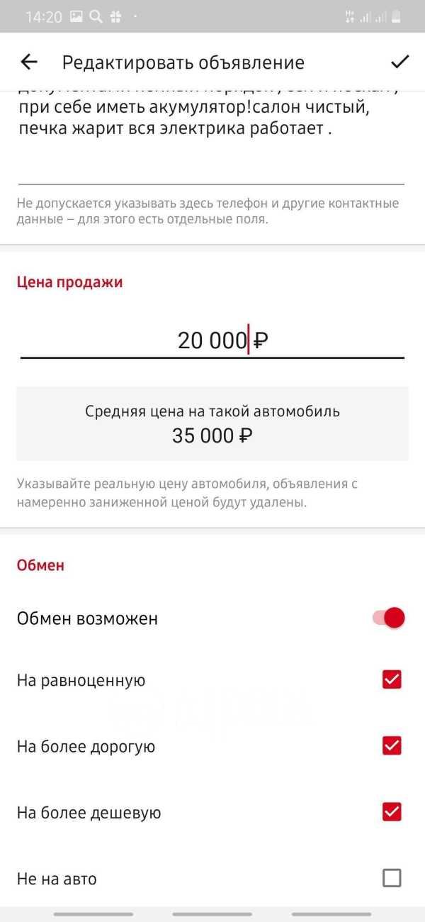 Лада 2101, 1987 год, 20 000 руб.