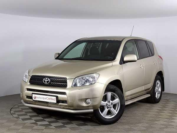 Toyota RAV4, 2006 год, 523 000 руб.