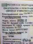 Citroen C4, 2010 год, 265 000 руб.
