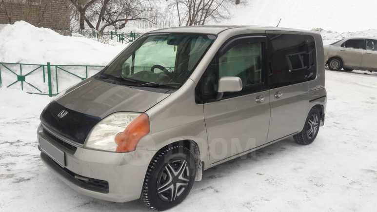 Honda Mobilio, 2003 год, 239 000 руб.