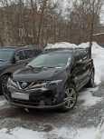 Nissan Murano, 2015 год, 1 250 000 руб.
