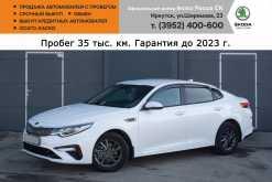 Иркутск Kia Optima 2018