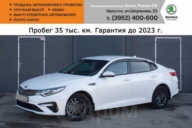 Kia Optima, 2018 год, 999 999 руб.