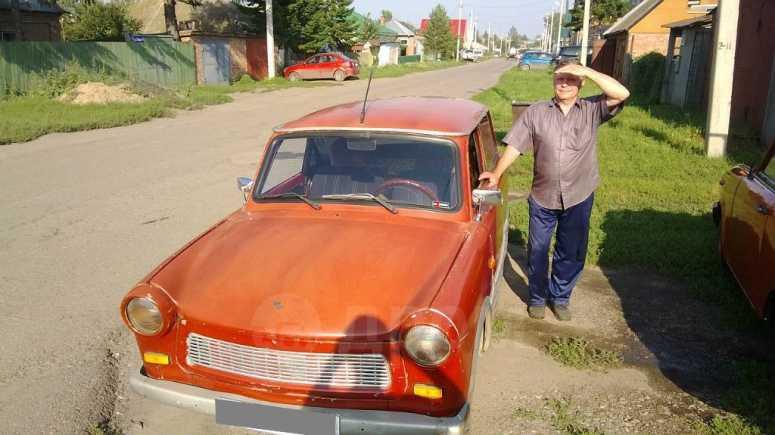 Прочие авто Иномарки, 1970 год, 100 000 руб.