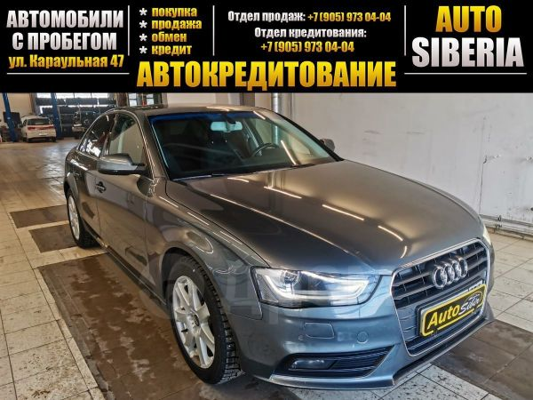 Audi A4, 2013 год, 857 000 руб.