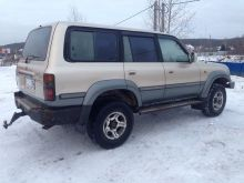 Нижний Новгород Land Cruiser 1997
