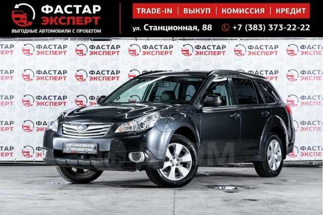Subaru Outback, 2011 год, 999 000 руб.
