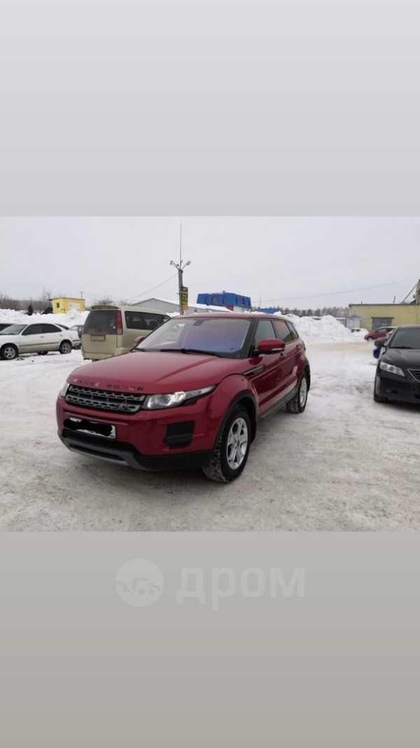 Land Rover Range Rover Evoque, 2013 год, 1 333 000 руб.