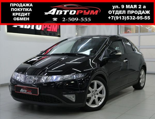 Honda Civic, 2008 год, 457 000 руб.