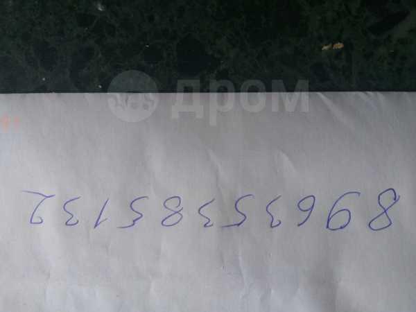 Лада 2109, 1999 год, 48 000 руб.