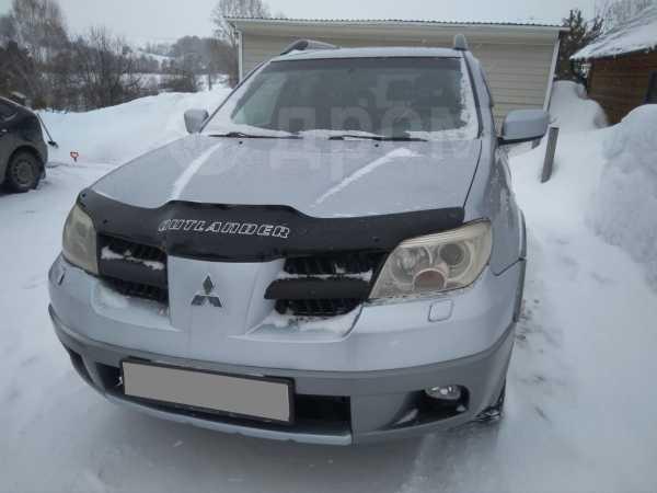 Mitsubishi Outlander, 2005 год, 380 000 руб.