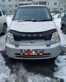 Омск Capa 1999