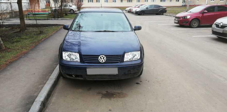 Volkswagen Bora, 1999 год, 250 000 руб.
