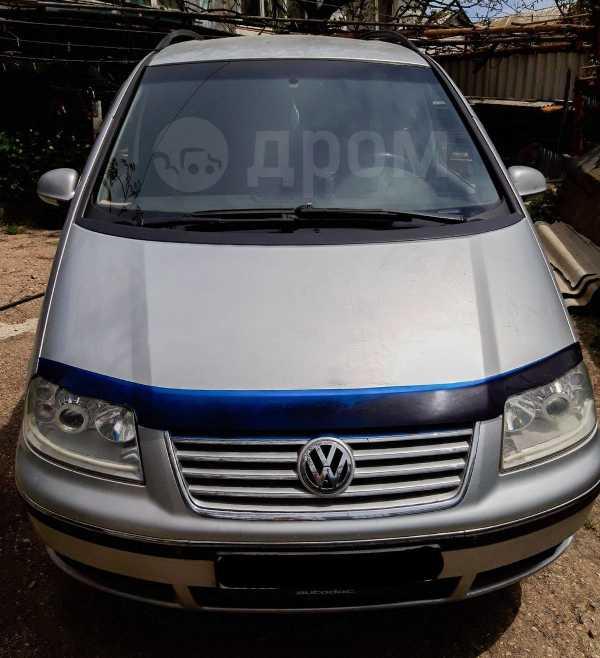 Volkswagen Sharan, 2007 год, 650 000 руб.