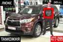 Toyota Highlander, 2014 год, 1 999 000 руб.