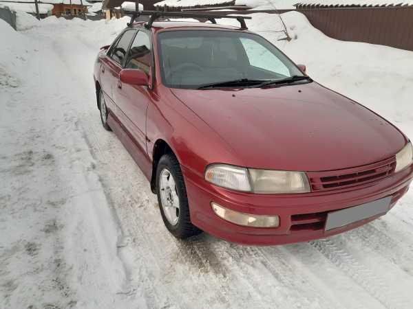 Toyota Carina, 1993 год, 127 000 руб.