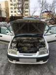 Toyota Sprinter Carib, 2001 год, 240 000 руб.