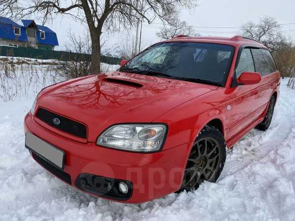 Subaru Legacy, 2001 год, 275 000 руб.