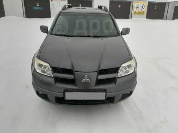 Mitsubishi Outlander, 2005 год, 480 000 руб.