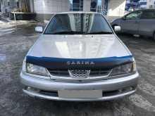 Барнаул Carina 1998
