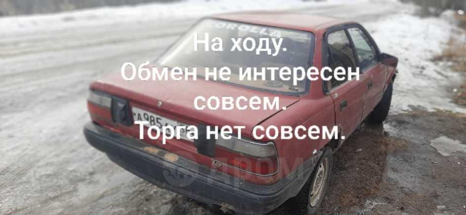 Toyota Corolla, 1991 год, 28 000 руб.